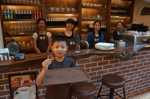 NYJA-China-2016-500px-coffee-waffles