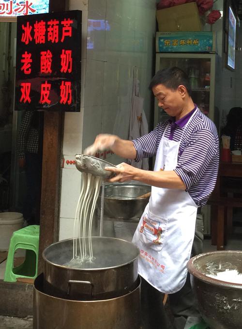 NYJA-China-2016-500px-noodlemake
