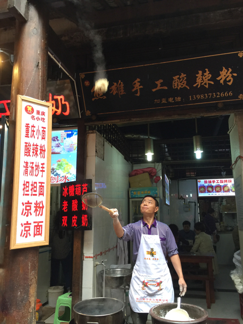 NYJA-China-2016-500px-noodletoss